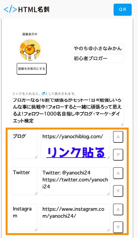 HTML名刺