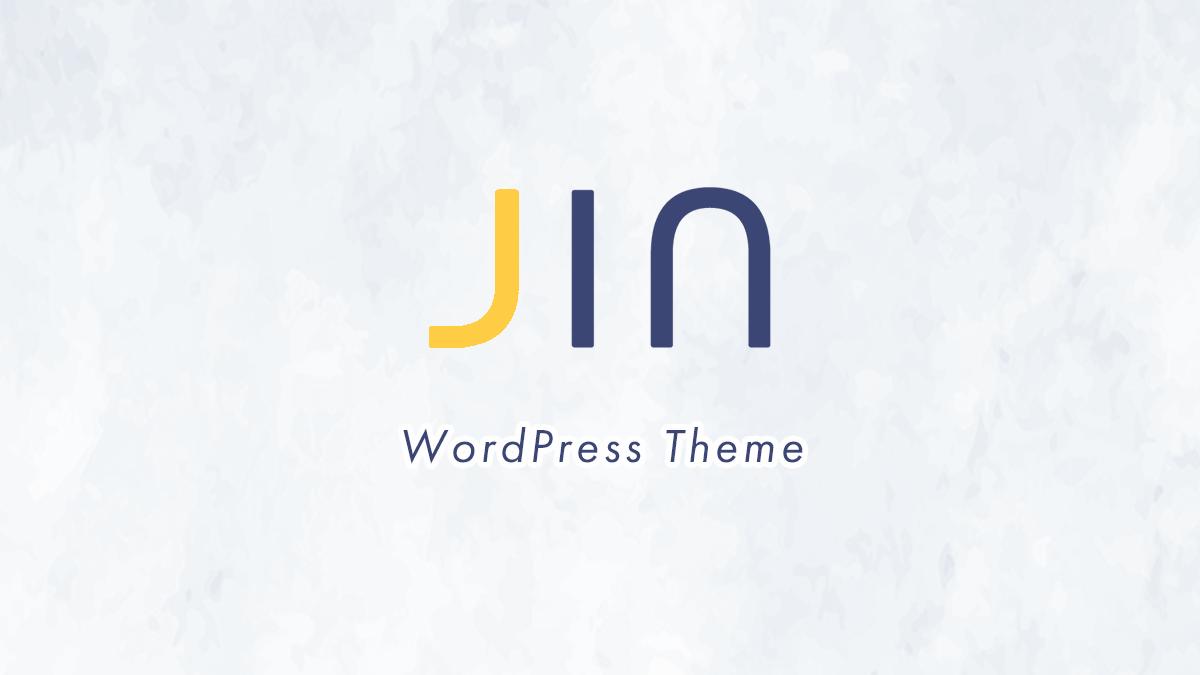 JINの紹介